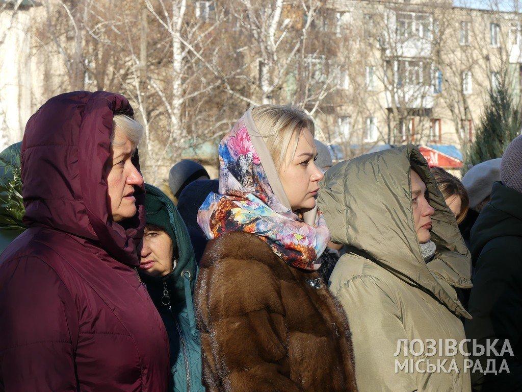 В Лозовой отмечают День Достоинства и Свободы, фото-7