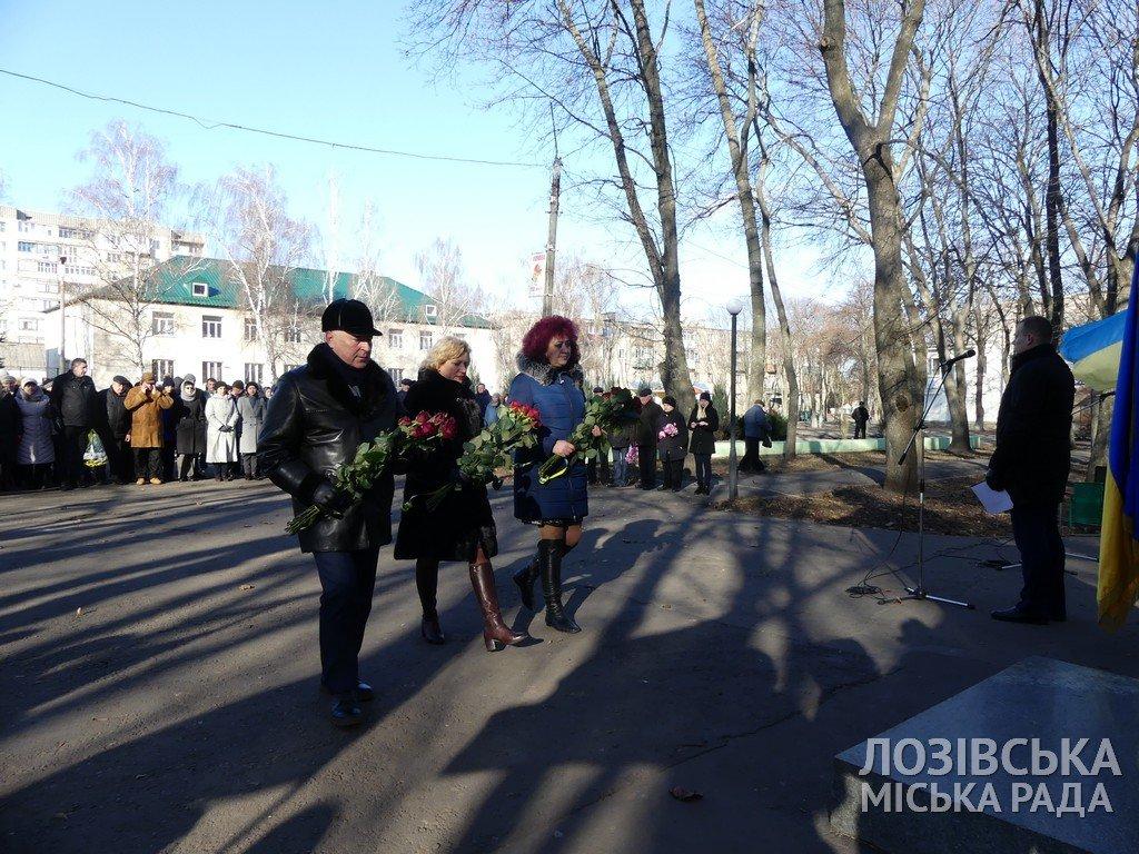 В Лозовой отмечают День Достоинства и Свободы, фото-8