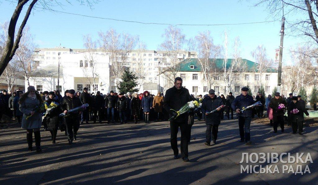 В Лозовой отмечают День Достоинства и Свободы, фото-9