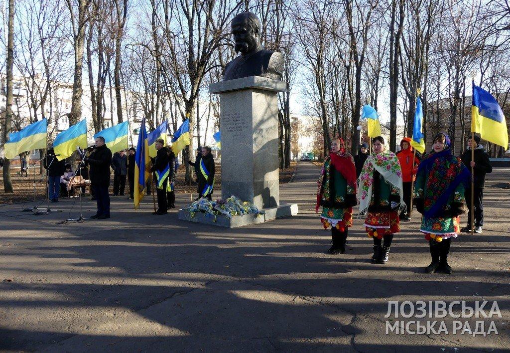 В Лозовой отмечают День Достоинства и Свободы, фото-10