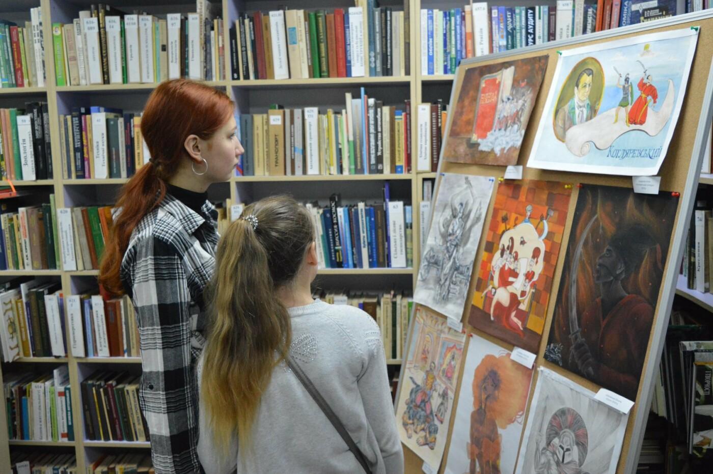 В Лозовой провели вечер литературы и искусства, посвященный 250-летию Ивана Котляревского, фото-10