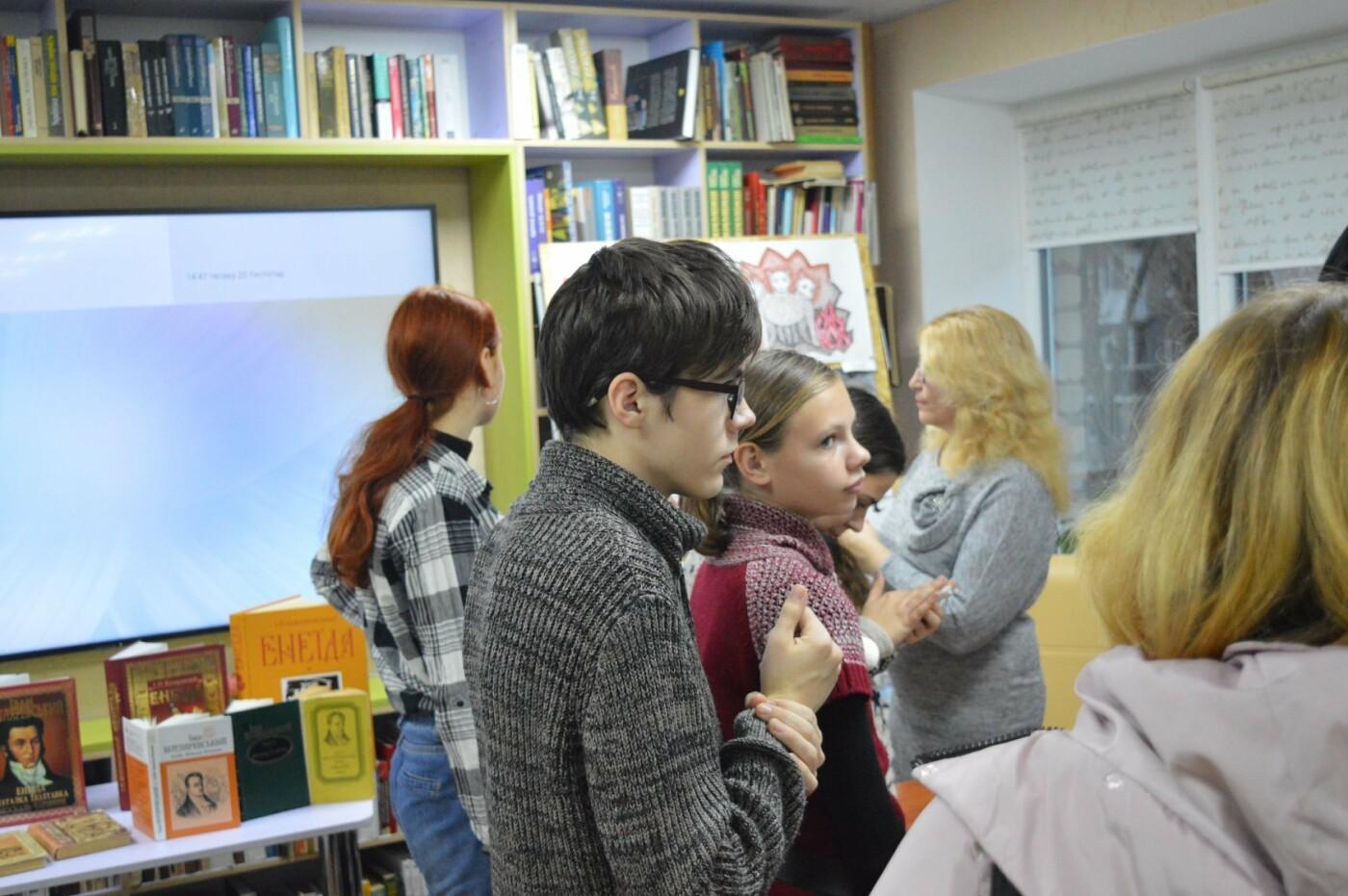 В Лозовой провели вечер литературы и искусства, посвященный 250-летию Ивана Котляревского, фото-9