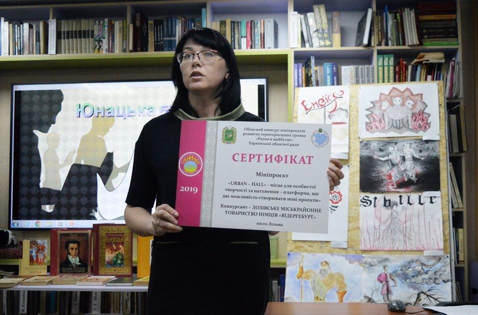 В Лозовой провели вечер литературы и искусства, посвященный 250-летию Ивана Котляревского, фото-2