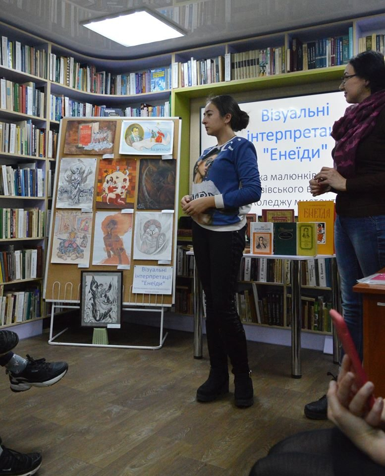 В Лозовой провели вечер литературы и искусства, посвященный 250-летию Ивана Котляревского, фото-4