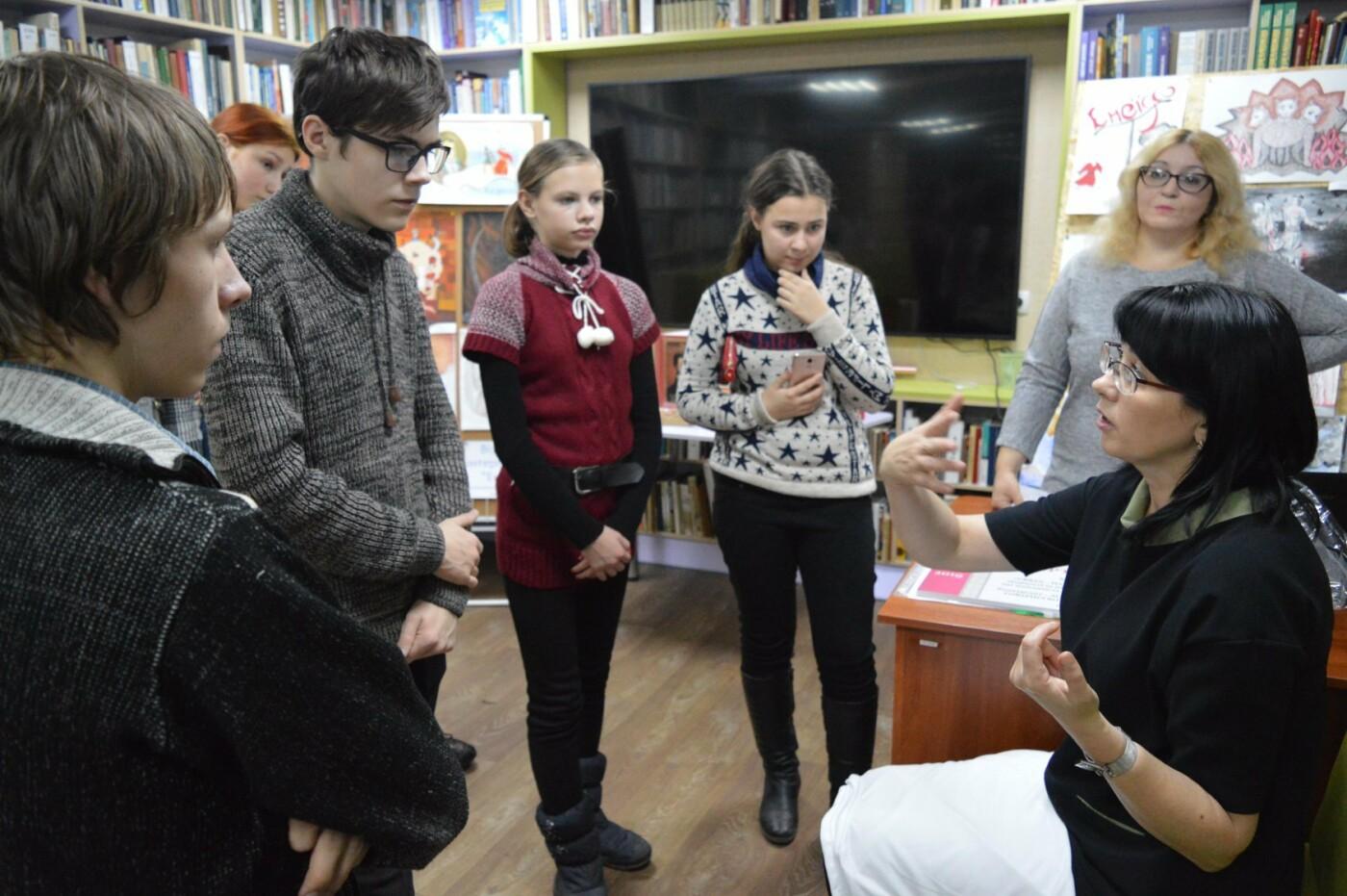 В Лозовой провели вечер литературы и искусства, посвященный 250-летию Ивана Котляревского, фото-11