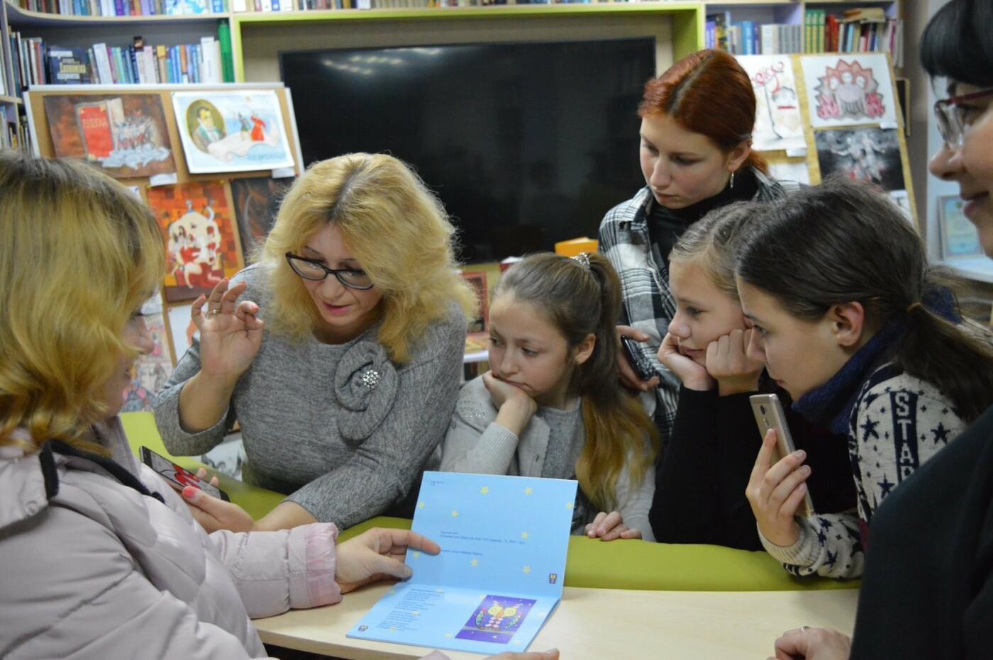 В Лозовой провели вечер литературы и искусства, посвященный 250-летию Ивана Котляревского, фото-12