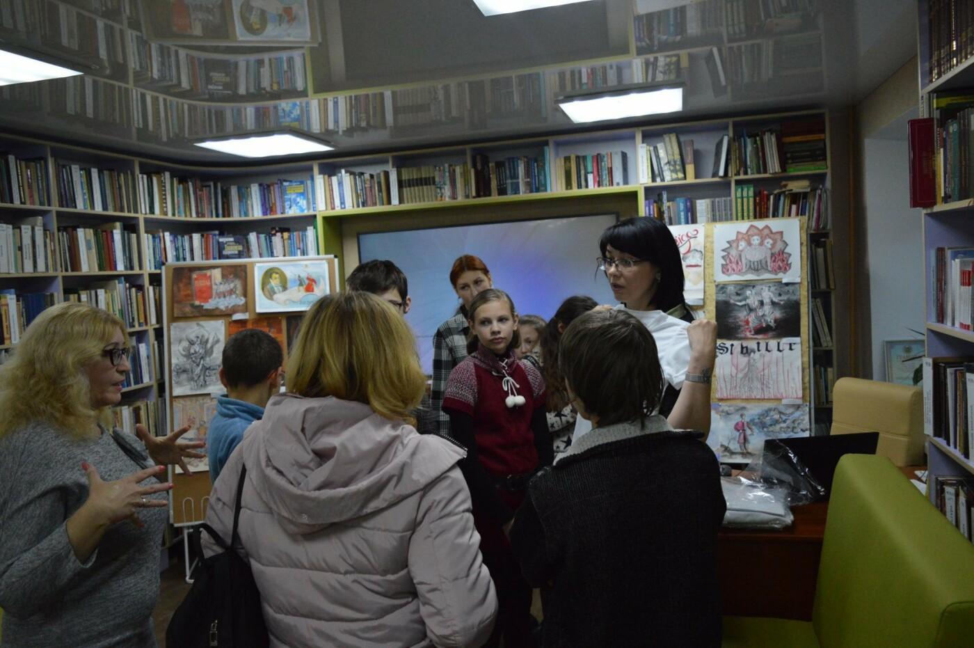 В Лозовой провели вечер литературы и искусства, посвященный 250-летию Ивана Котляревского, фото-8