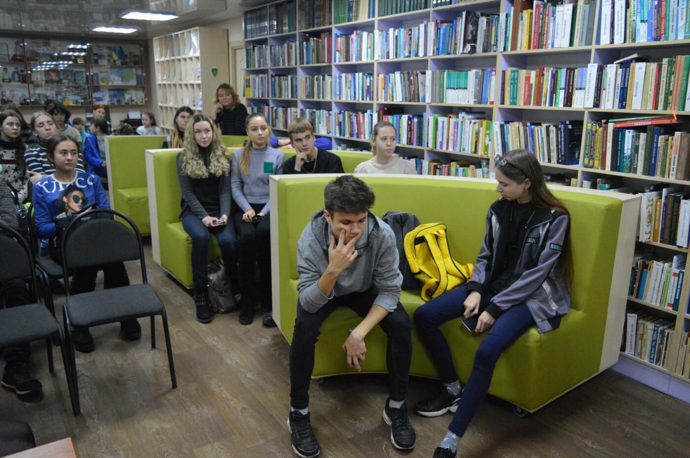 В Лозовой провели вечер литературы и искусства, посвященный 250-летию Ивана Котляревского, фото-7