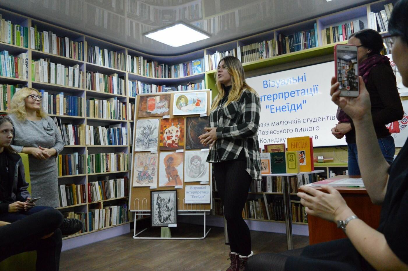 В Лозовой провели вечер литературы и искусства, посвященный 250-летию Ивана Котляревского, фото-6