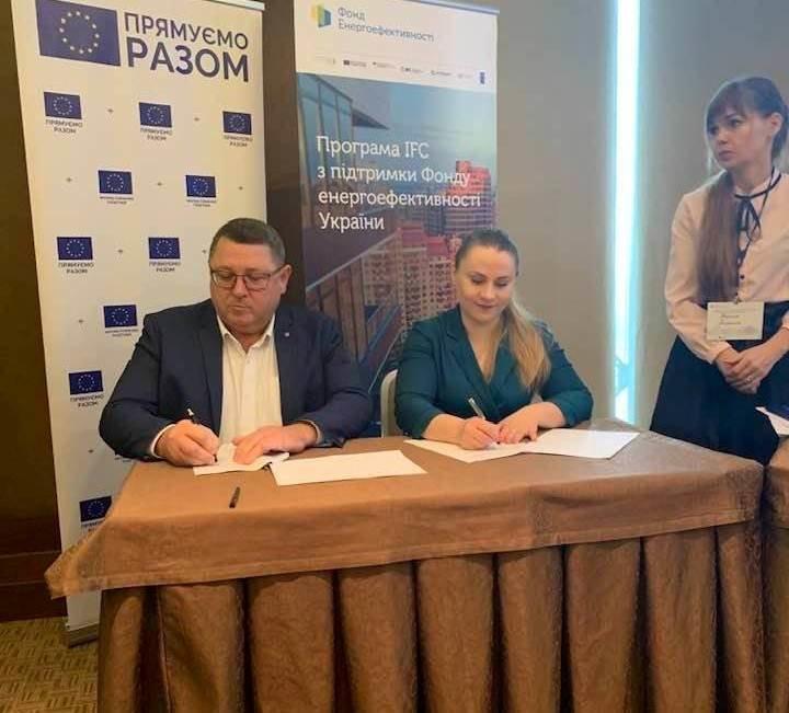 Лозовая присоединалась к Меморандуму о сотрудничестве с Фондом энергоэффективности, фото-1