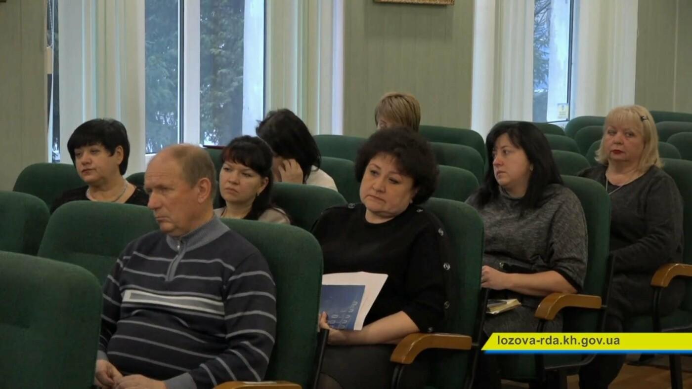 Зарплаты бюджетников Лозовского района задержат на несколько дней, фото-2