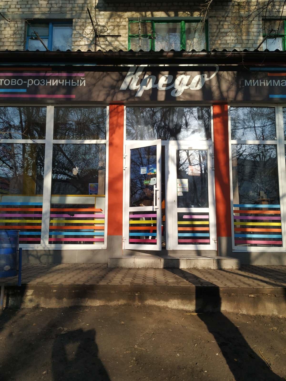 Где в Лозовой взять кофе с собой? ТОП кофейных мест города, фото-29
