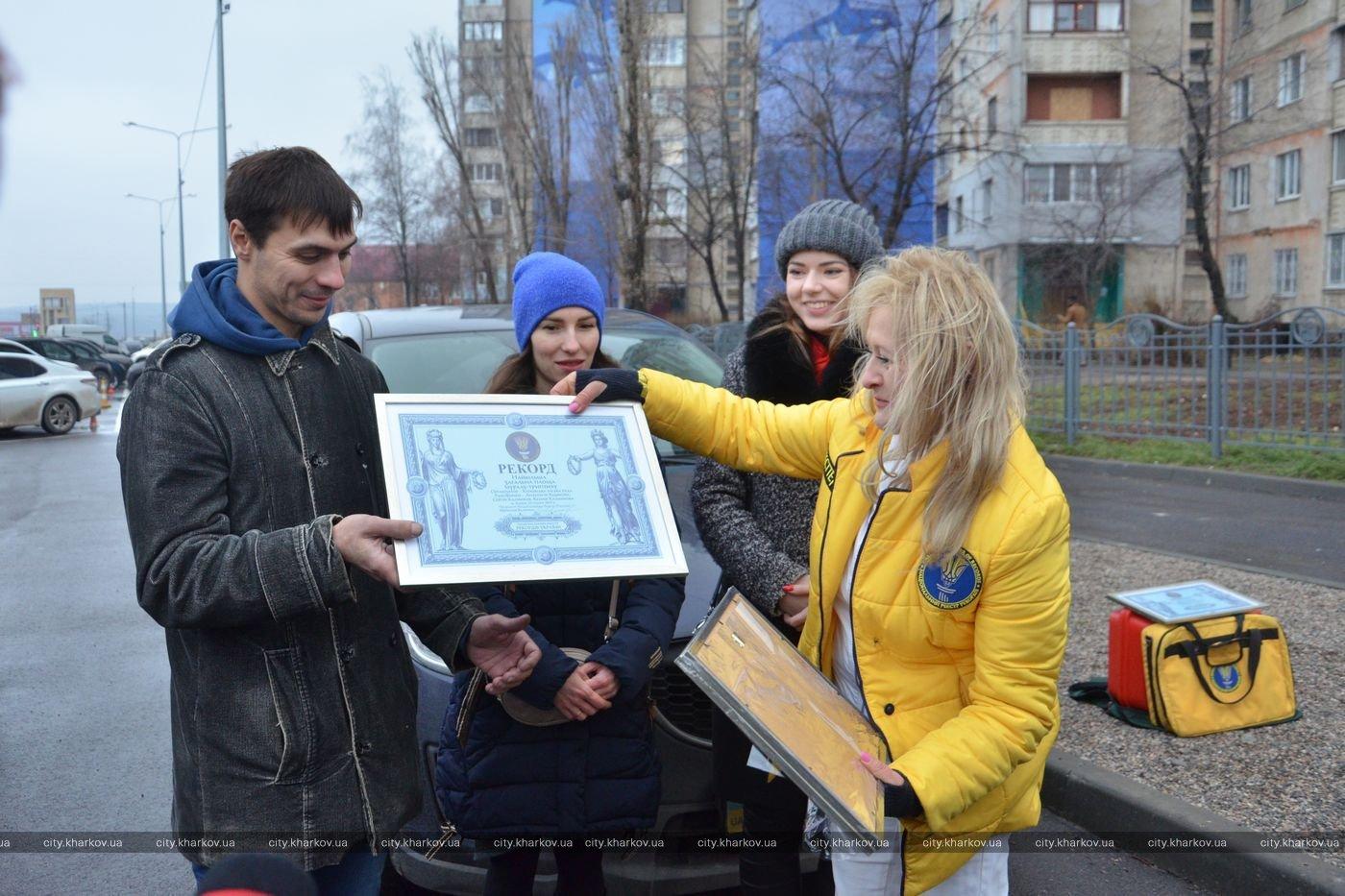 В Харькове создали самый большой мурал страны, фото-2