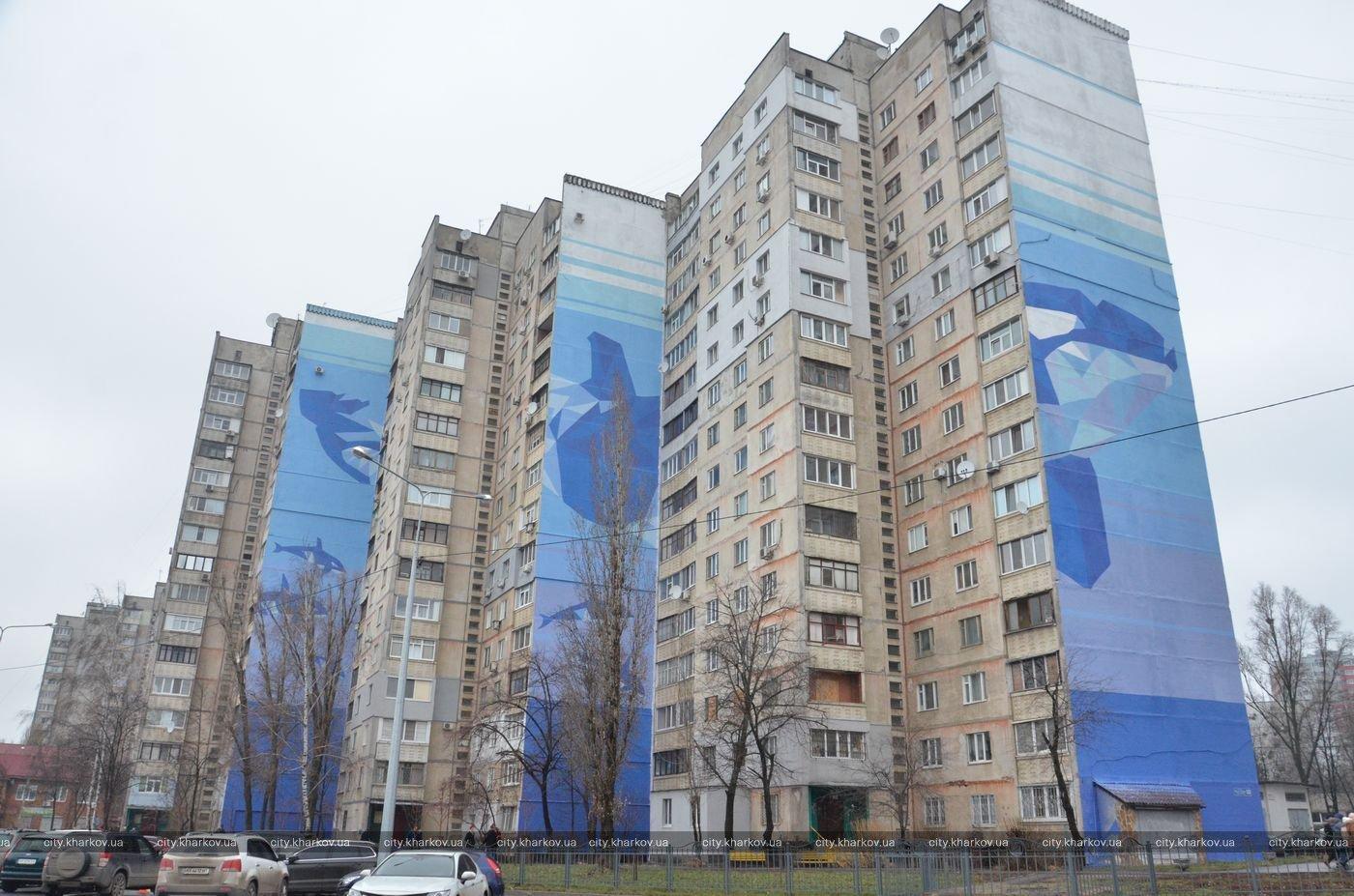 В Харькове создали самый большой мурал страны, фото-1