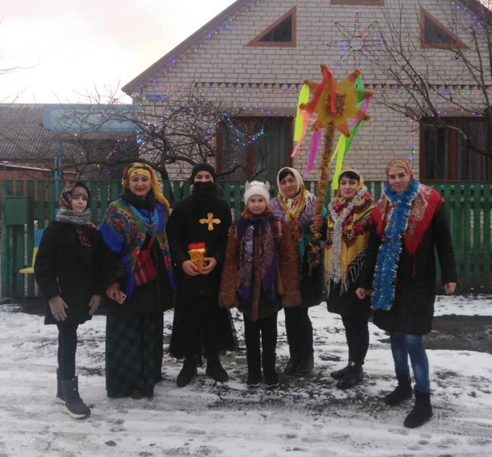 На Лозовщине колядовали и поздравляли с Рождеством (Фото, видео), фото-2