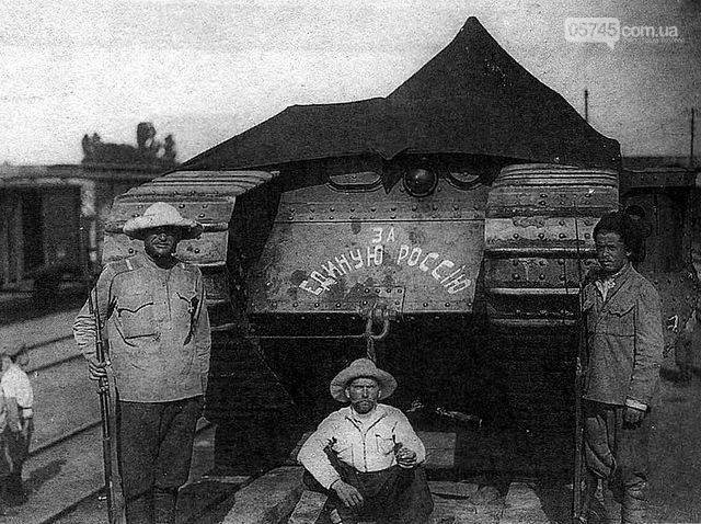 Ретро город:  Лозовая 100 лет назад (Фото), фото-11