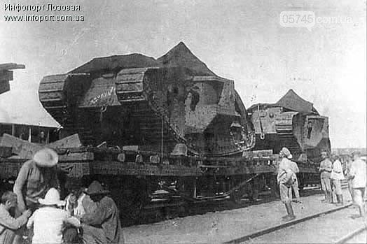 Ретро город:  Лозовая 100 лет назад (Фото), фото-12