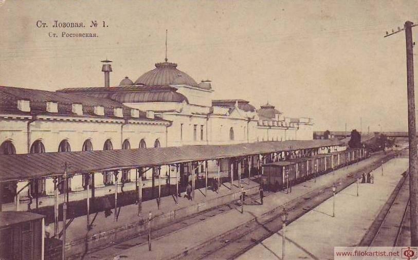 Ретро город:  Лозовая 100 лет назад (Фото), фото-2