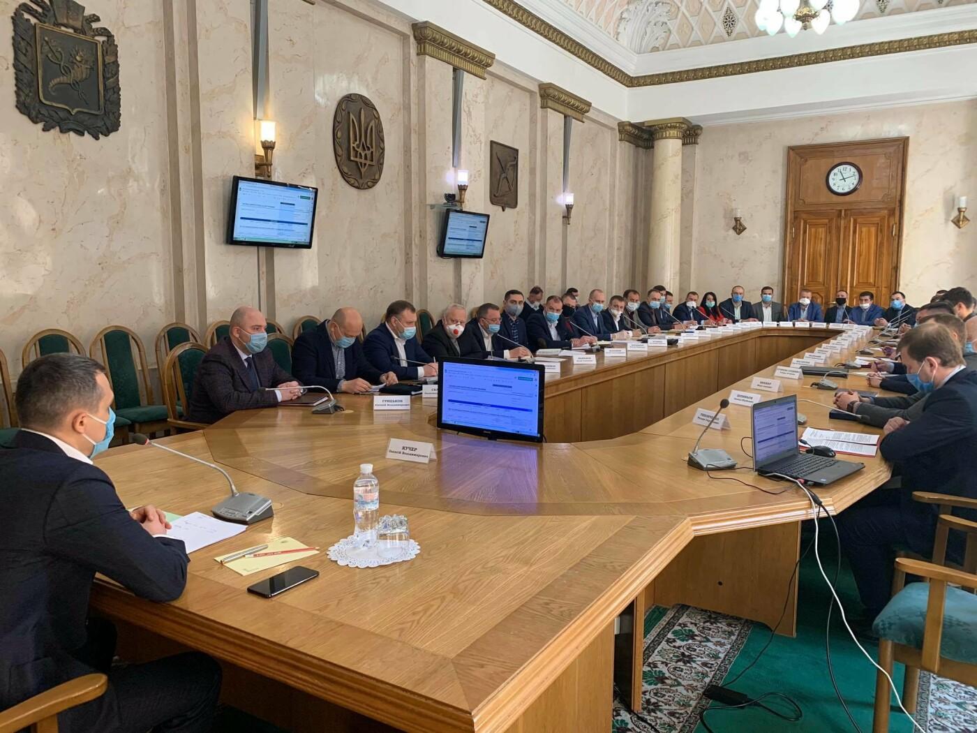 Работу каждой РГА на Харьковщине будут оценивать по новой системе, фото-1