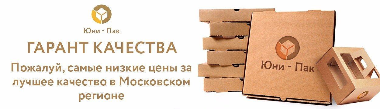 История картонной упаковки, фото-1