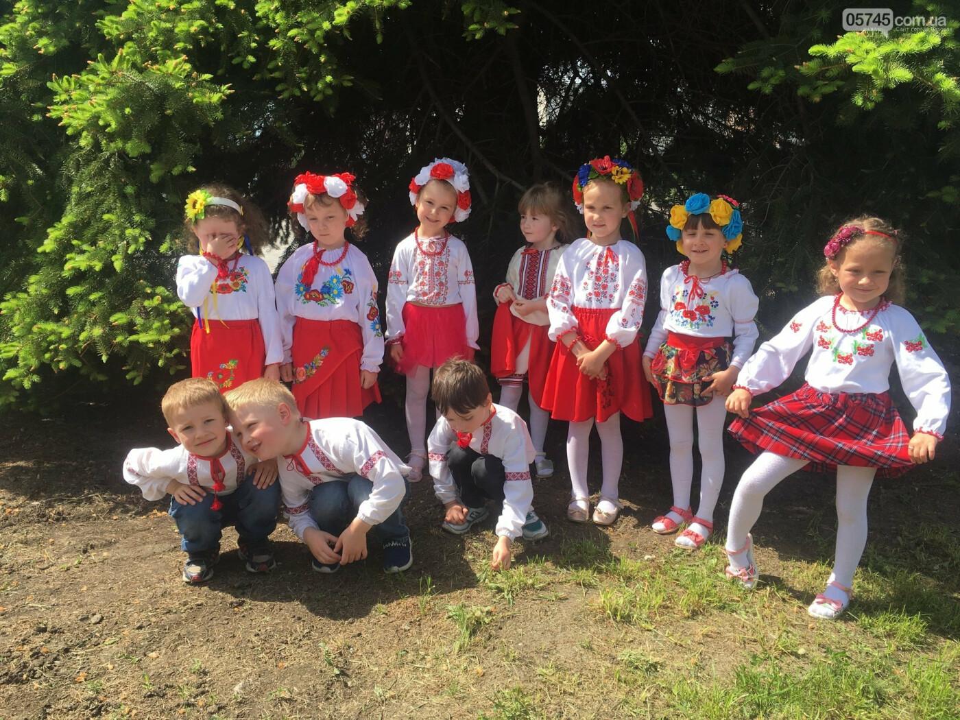 День вышиванки 2019 и 2020: как в Лозовой отмечают праздник, фото-1