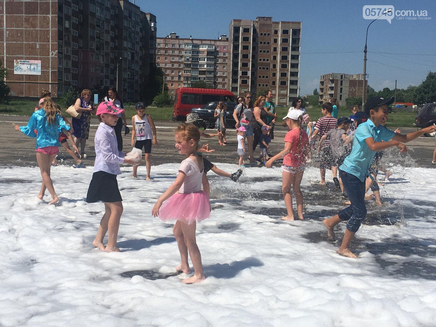 День защиты детей в Лозовой: как проходил праздник в прошлом году , фото-1