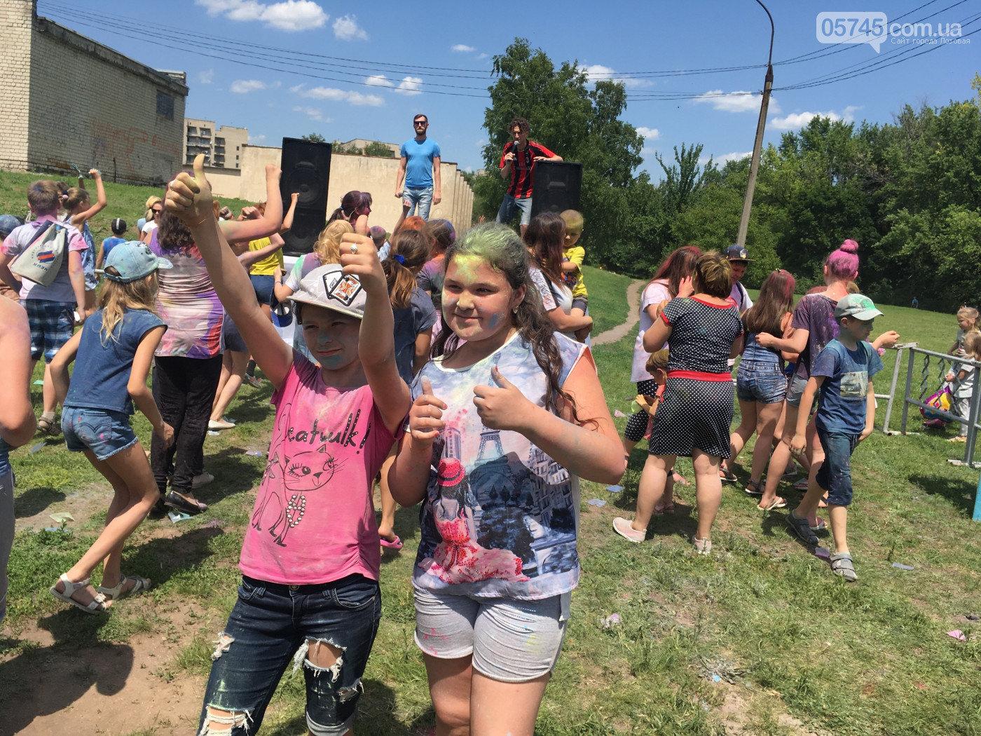 День защиты детей в Лозовой: как проходил праздник в прошлом году , фото-8