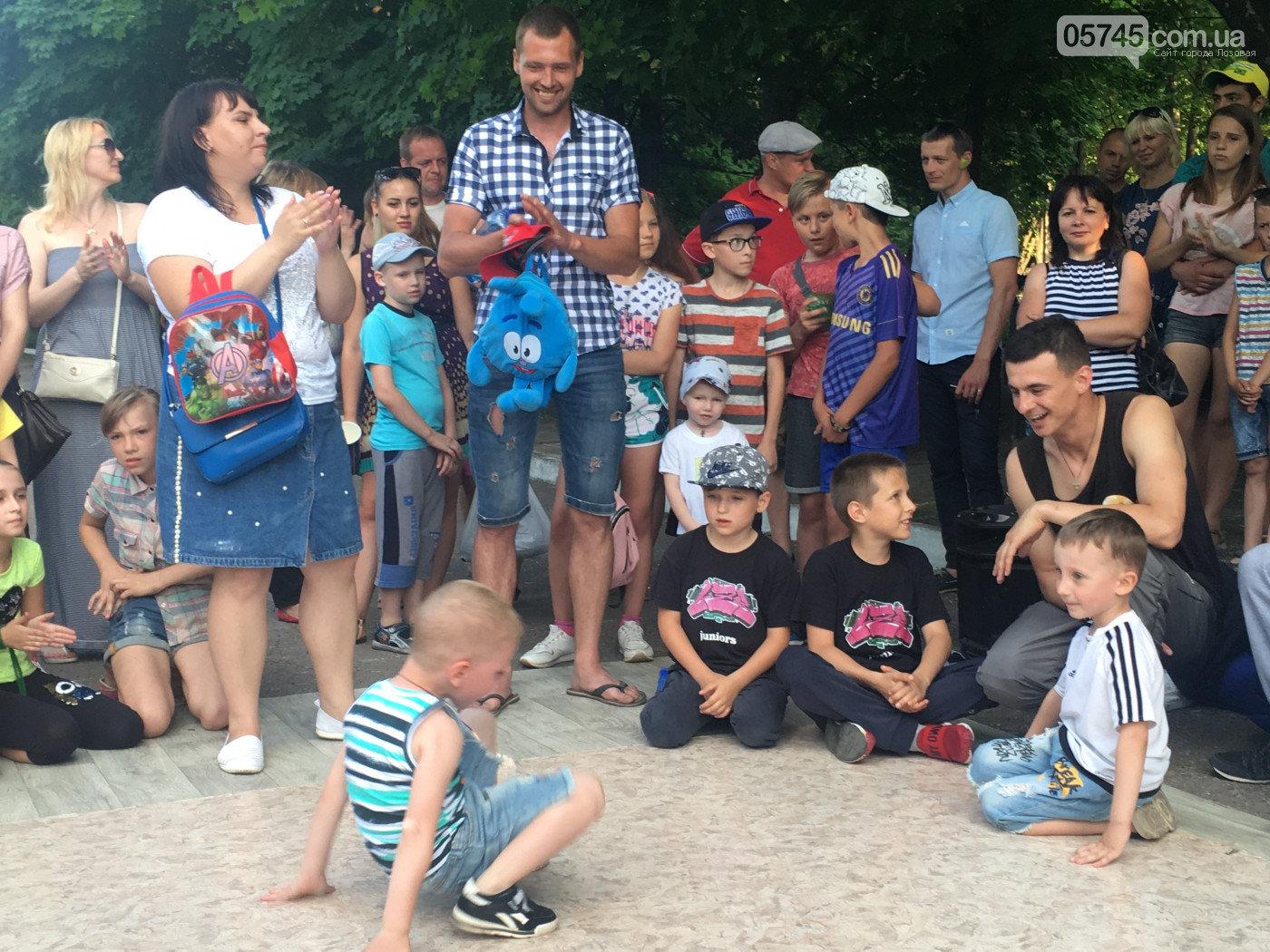 День защиты детей в Лозовой: как проходил праздник в прошлом году , фото-12