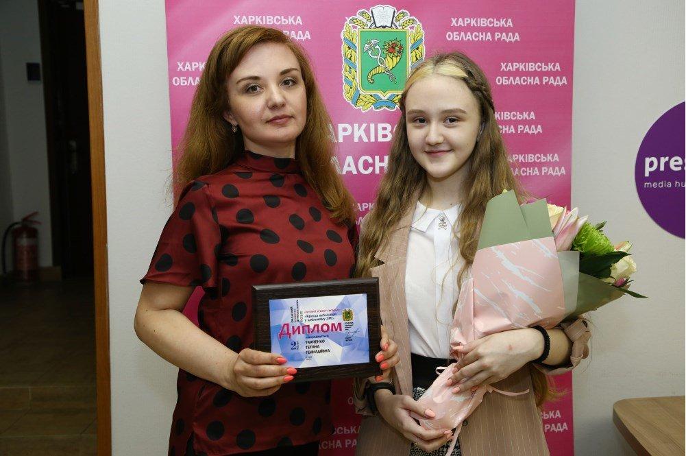 Лозовские журналистки завоевали победы в областном конкурсе, фото-1