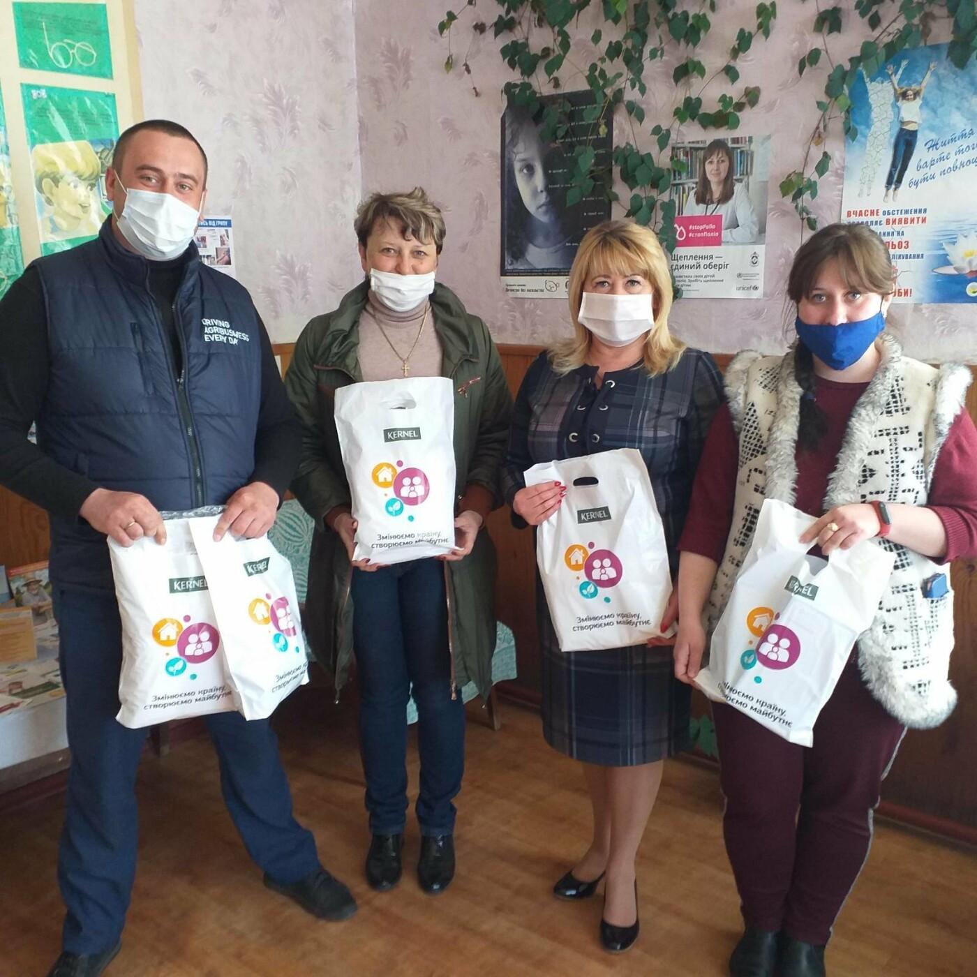 «Кернел» направил более 200 тыс. грн на борьбу с коронавирусом в Харьковской области, фото-1