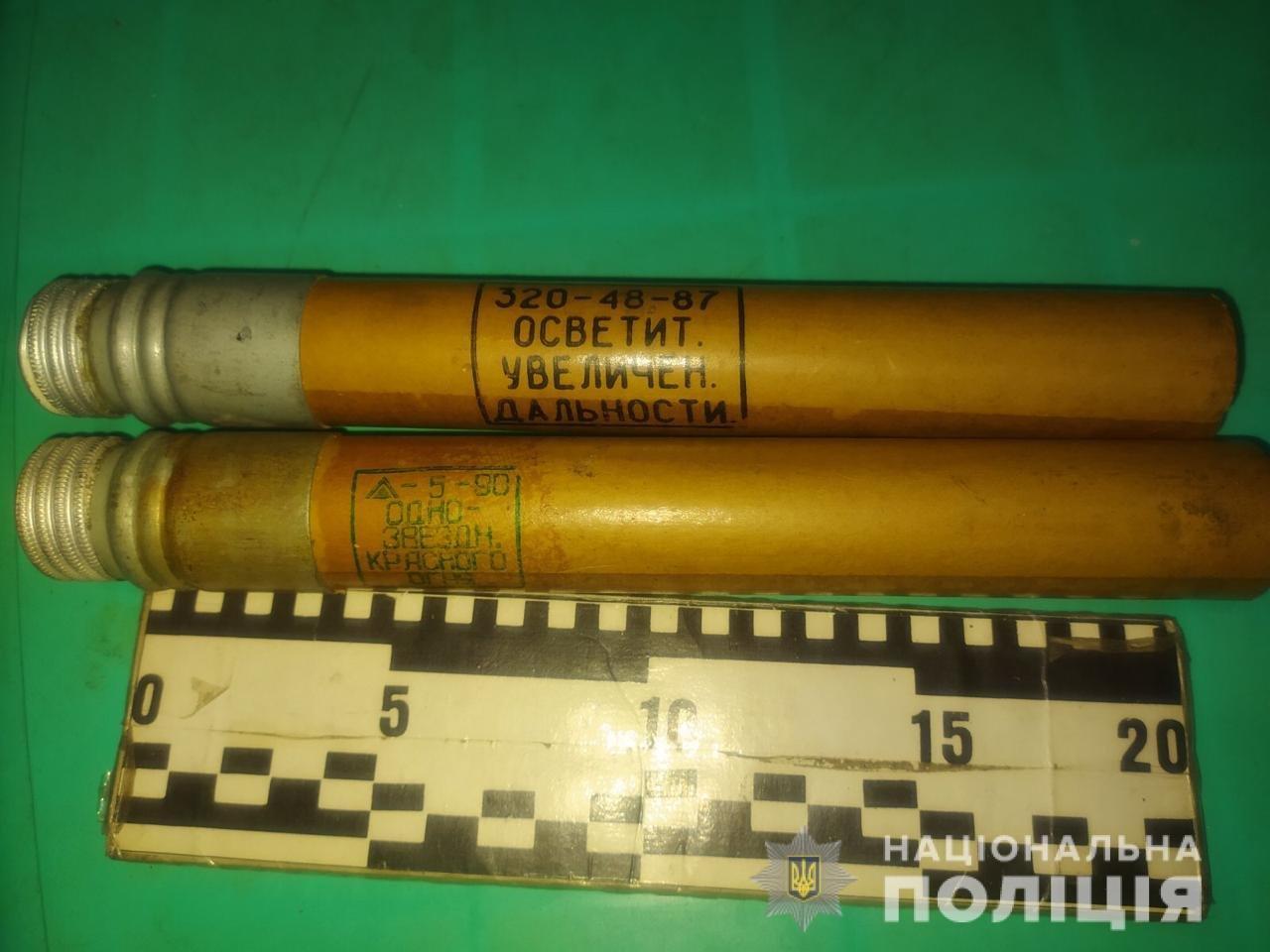 Стали известны новые подробности взрыва в Краснопавловке, фото-1