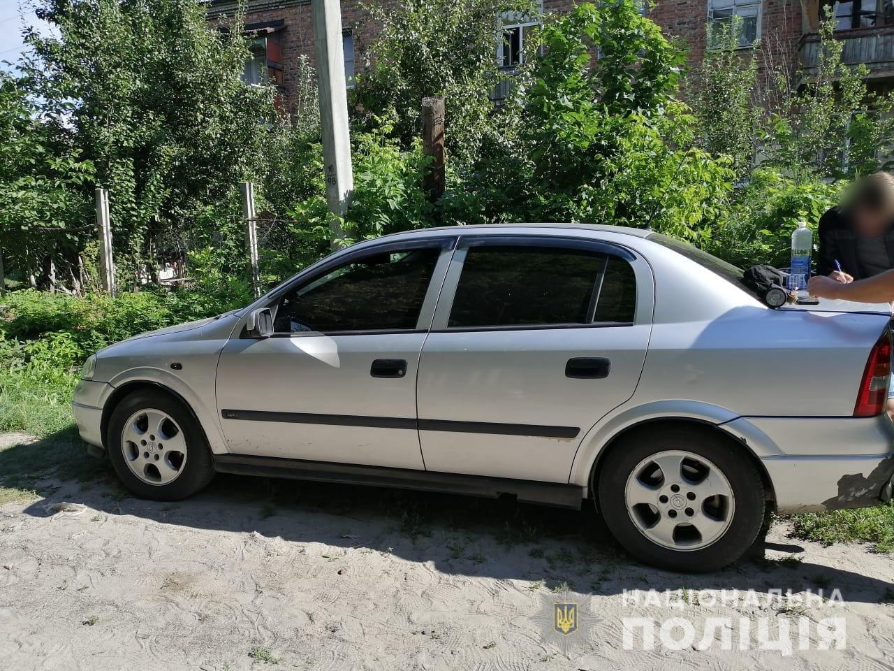 Лозовчанина задержали за разбойное нападение на сельхозпредприятие в Катериновке , фото-9