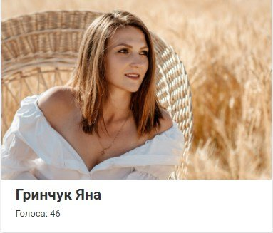 Лозовчане выбрали победительниц фотоконкурса «Лето – это…», фото-1
