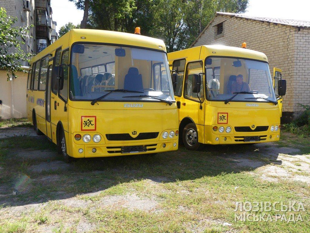 Для школьников Лозовой купили 2 автобуса, фото-2
