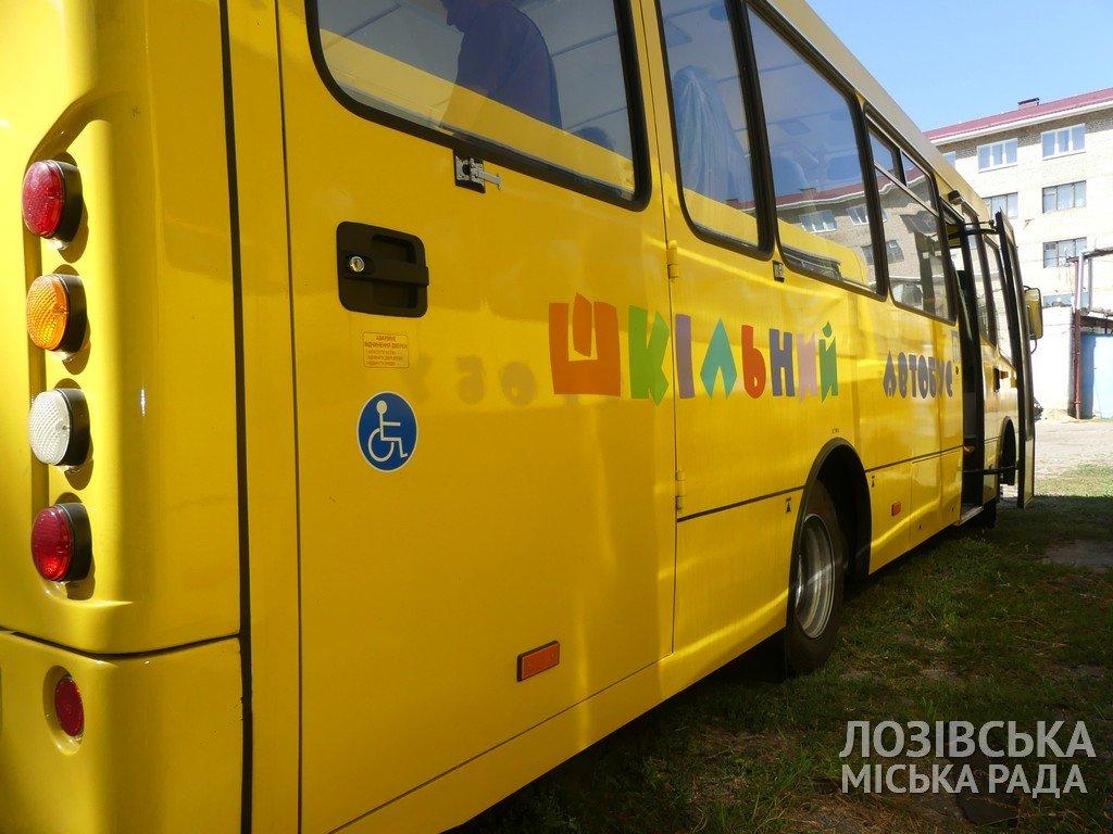 Для школьников Лозовой купили 2 автобуса, фото-1