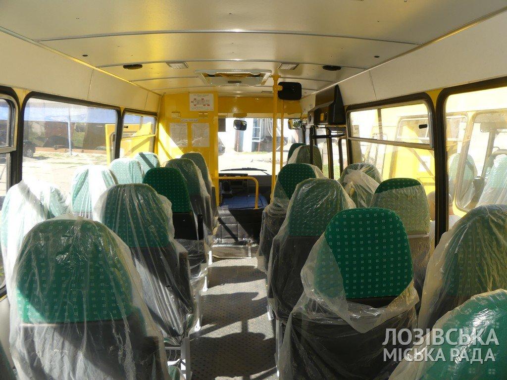 Для школьников Лозовой купили 2 автобуса, фото-4