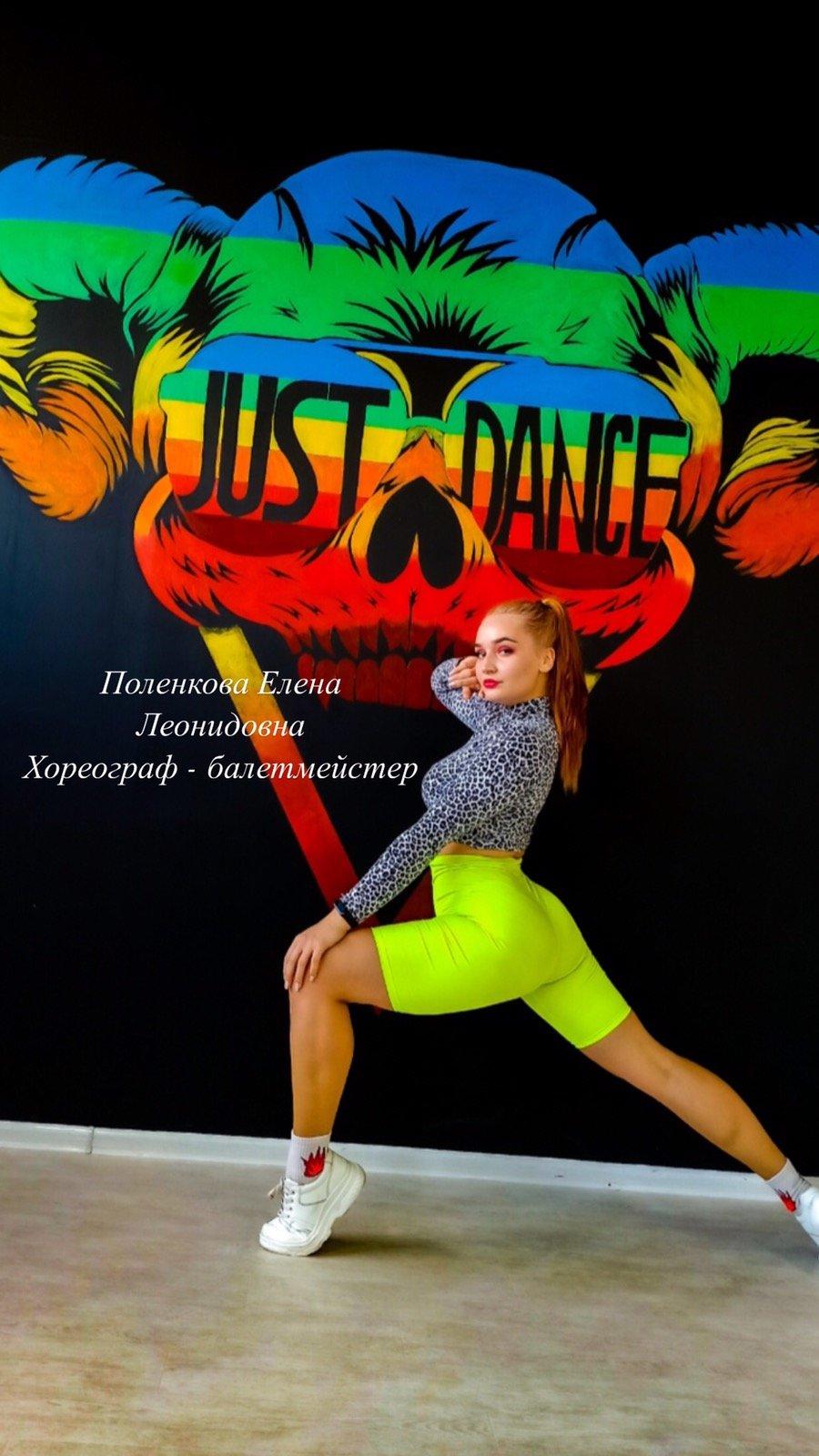 Танцы в Лозовой от А до Я: куда, когда и как?, фото-12