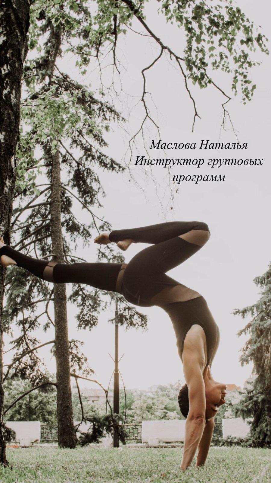 Танцы в Лозовой от А до Я: куда, когда и как?, фото-10