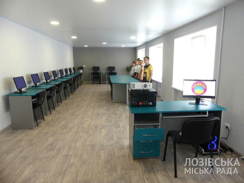 Ремонт и компьютерный класс: на Лозовщине презентовали 2 мини-проекта , фото-3