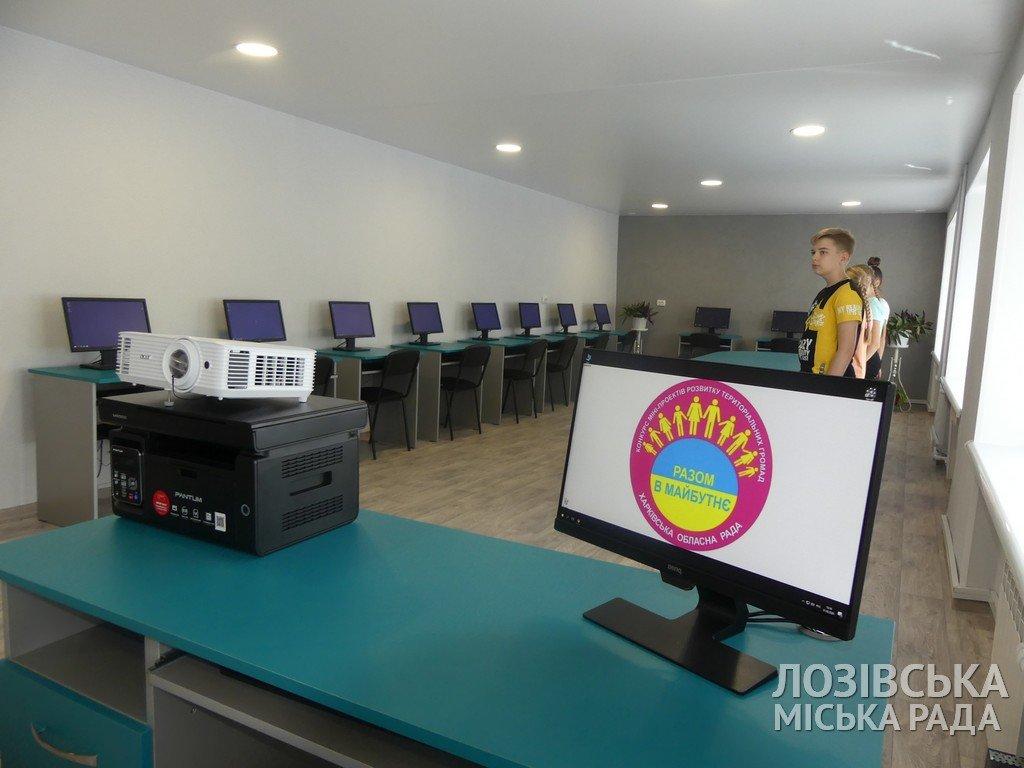 Ремонт и компьютерный класс: на Лозовщине презентовали 2 мини-проекта , фото-1