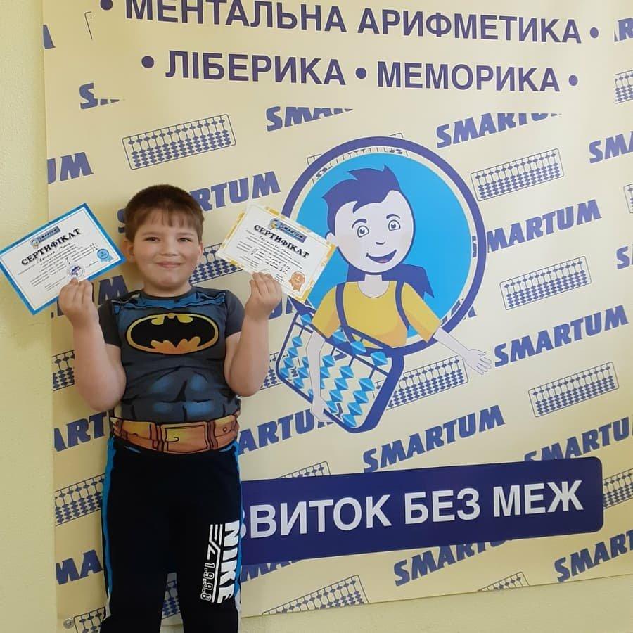 Развитие ребенка в Лозовой, помимо школы и детсада, фото-71