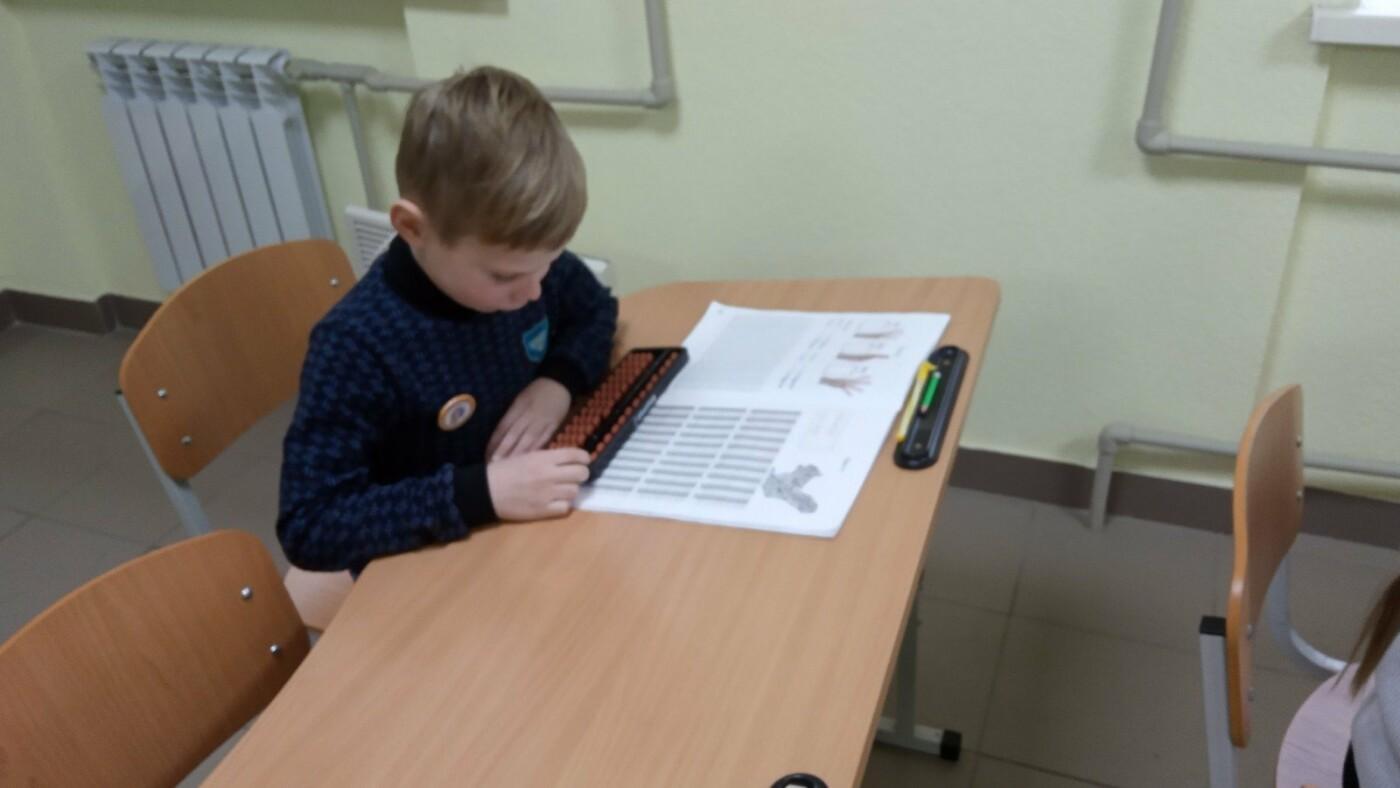 Развитие ребенка в Лозовой, помимо школы и детсада, фото-74