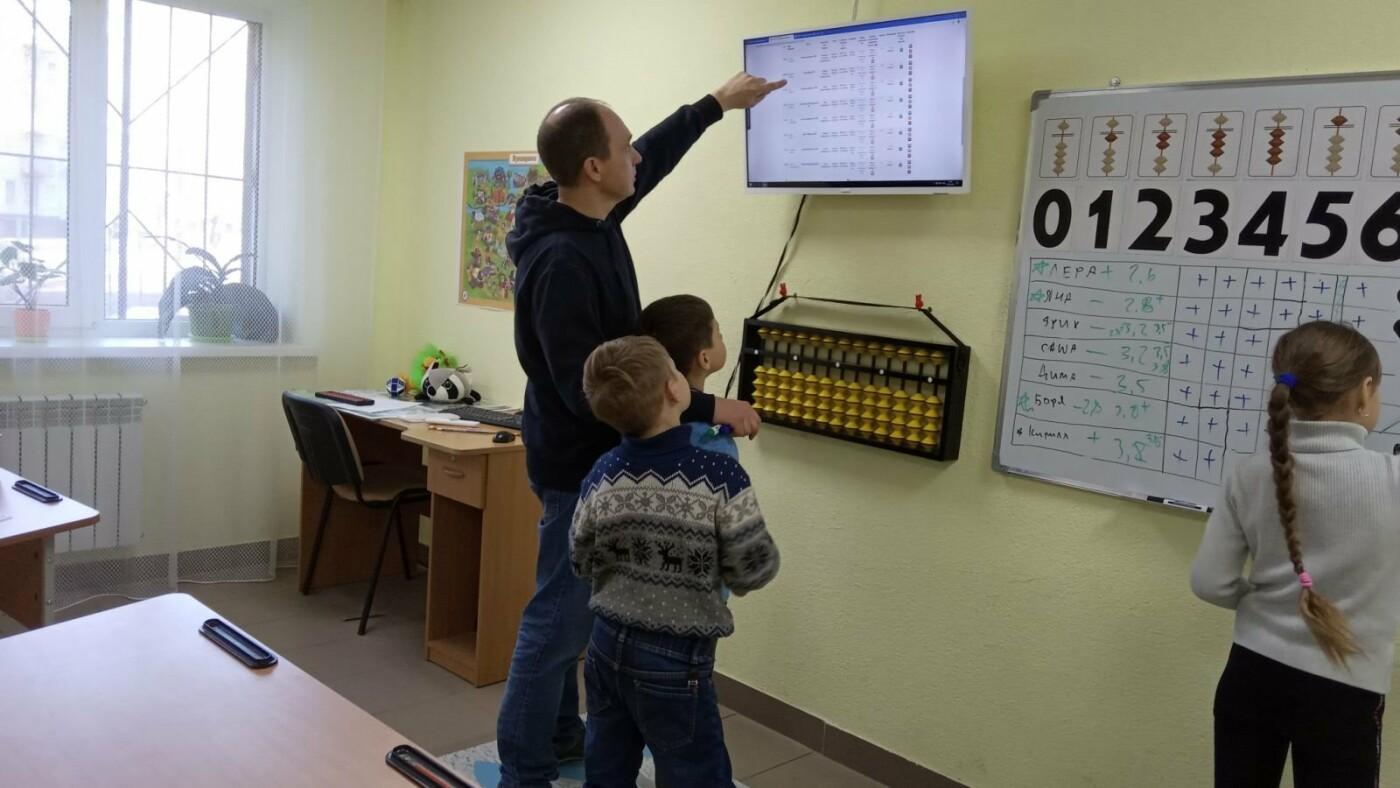 Развитие ребенка в Лозовой, помимо школы и детсада, фото-76