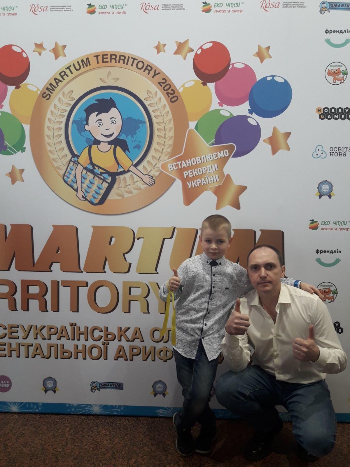 Развитие ребенка в Лозовой, помимо школы и детсада, фото-80