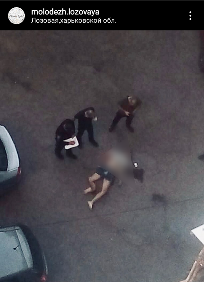 Самоубийство: стали известны подробности гибели лозовчанина, фото-1