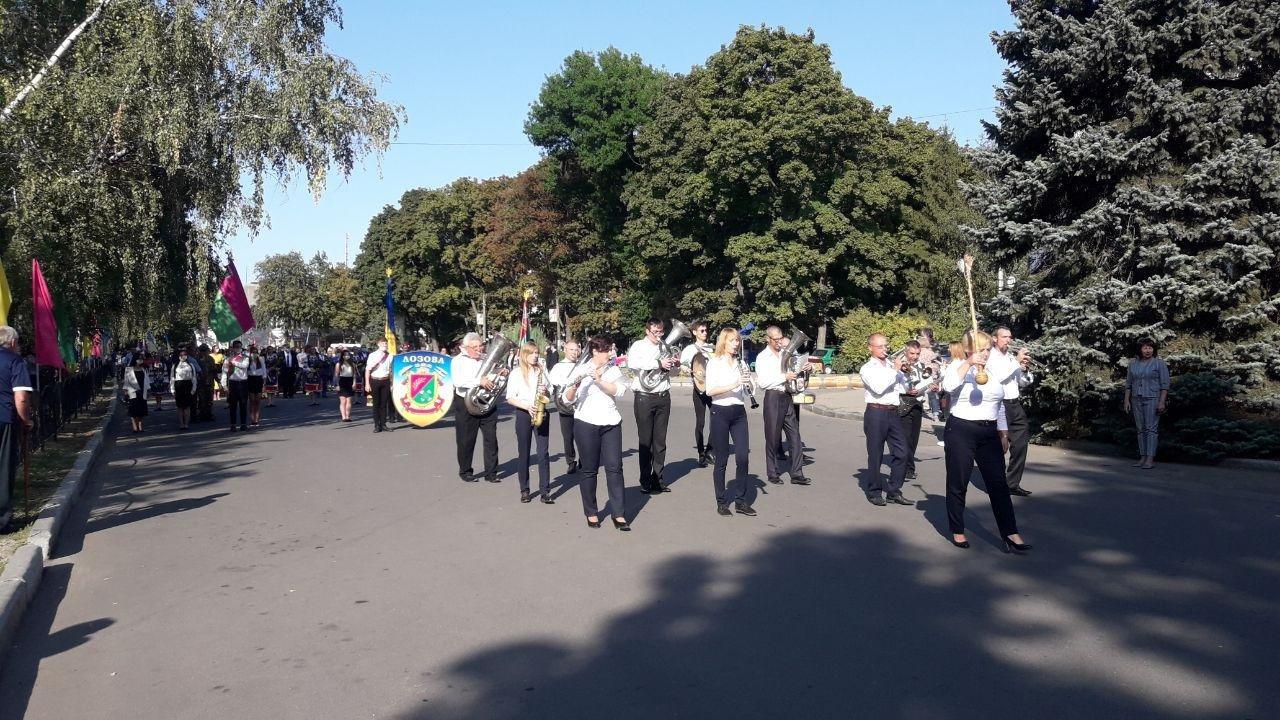 Лозовчане отметили День города , фото-31