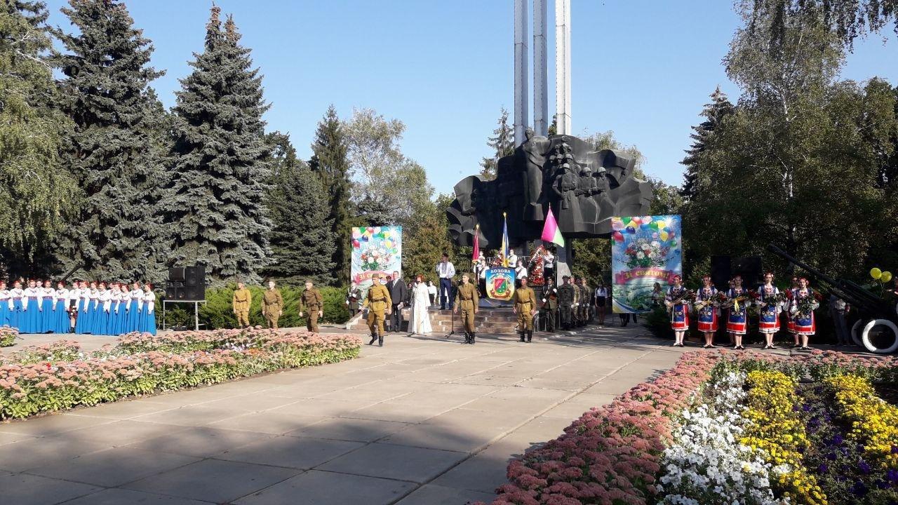 Лозовчане отметили День города , фото-58