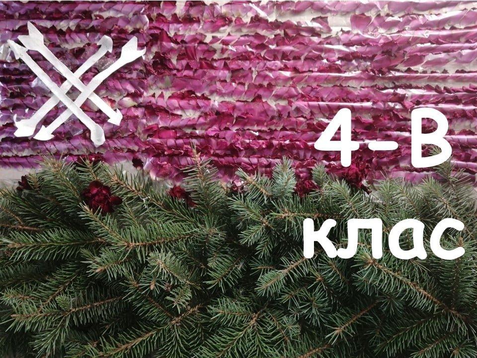 На Лозовщине Панютинский лицей хочет установить новый рекорд, фото-9