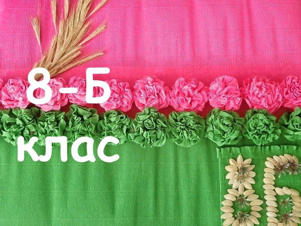 На Лозовщине Панютинский лицей хочет установить новый рекорд, фото-21