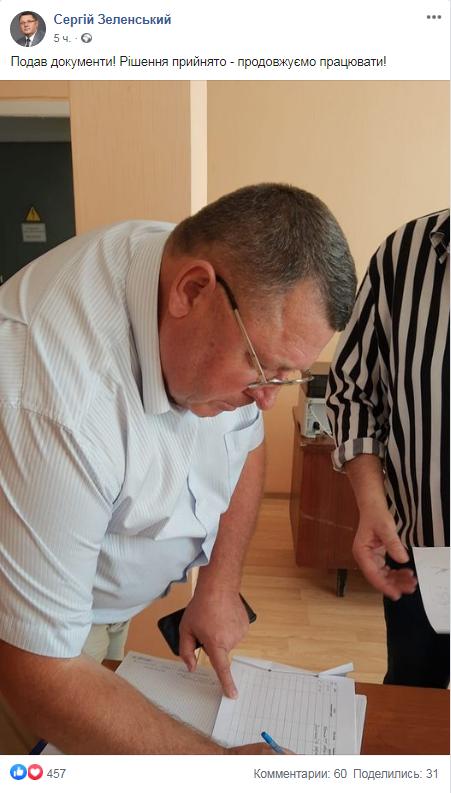 В Лозовой появились первые кандидаты на пост мэра, фото-2